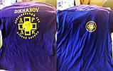 Футболки с логотипом Киев, Украина, Житомир, Ровно, Винница, Харьков, фото 6