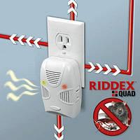 Отпугиватель грызунов RIDDEX Quad 2 в 1: электромагнитные волны + ультразвук