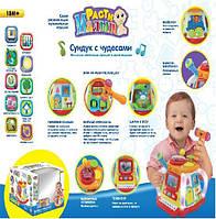Музыкальная развлекательная игрушка сундук с чудесами