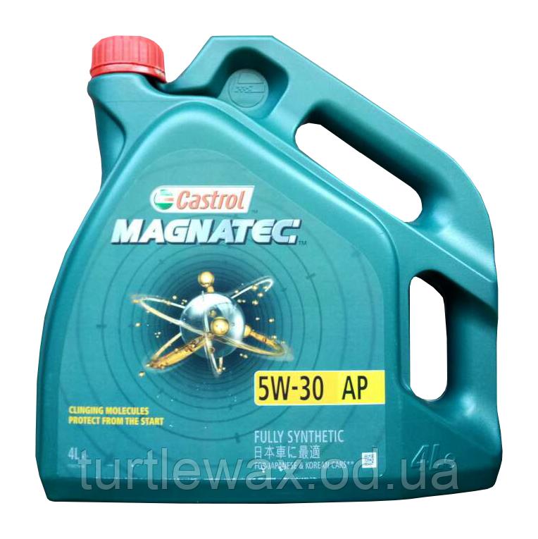 Масло моторное CASTROL Magnatec 5W-30 AP, 4л