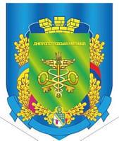 Аккредитация на таможне Днепропетровск