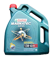 Масло моторное CASTROL Magnatec Diesel 10W-40, 5л