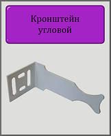 Универсальный угловой кронштейн для радиаторов