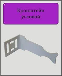 Універсальний кутовий кронштейн для радіаторів