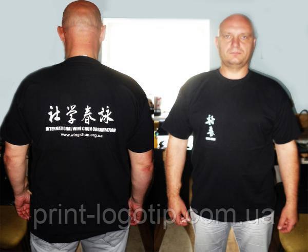 Вышивка и печать на футболках в Киевской области