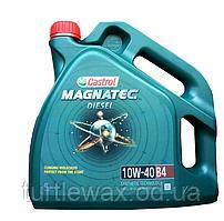 Масло моторное CASTROL Magnatec Diesel 10W-40, 4л