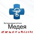 """Ветеринарна аптека """"Медея"""""""