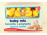 """Мобиль (карусель) на кроватку Baby Mix """"Утята в шапках"""" (муз.) (ТК/312М)"""