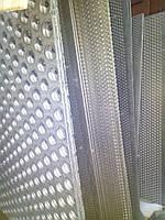 Пробивные решета к дробилкам ДДМ 500х1574 мм (т.2 мм)