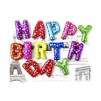 """Фольгированные воздушные шары, набор букв """"HAPPY BIRTHDAY"""" в индивидуальной упаковке, размер 16 дюймов/42 см,"""