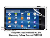 Глянцевая защитная пленка для Samsung Galaxy Camera 2 GC200