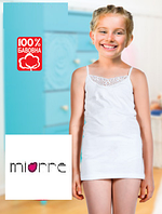 Майка для девочки, Miorre