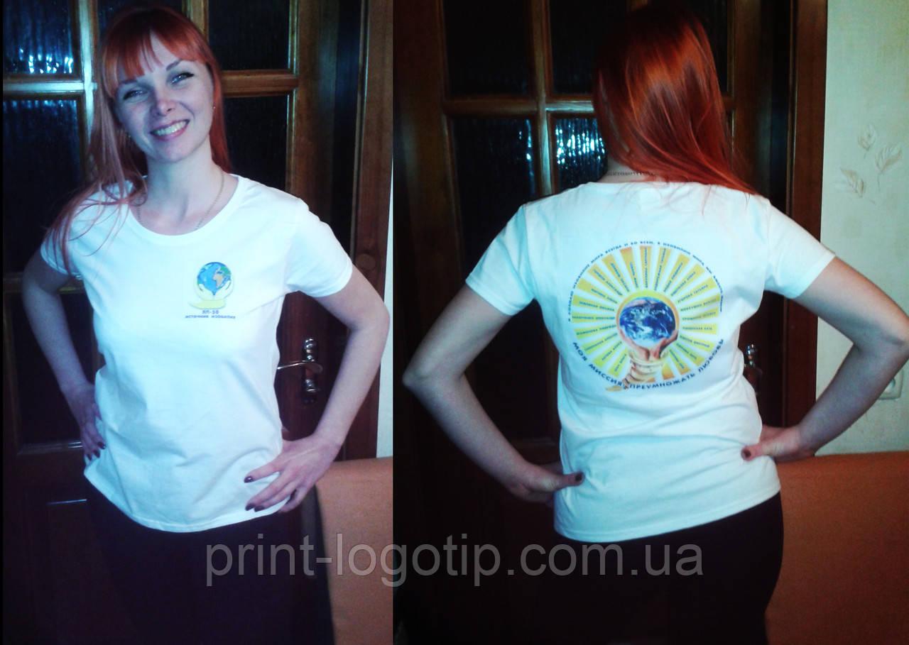 Печать на футболках Киев, заказать футболки с логотипом