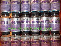 Трибулус уп./90 таб (повышает тестостерон) Фортоген