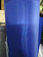 Палаточная ткань,синяя