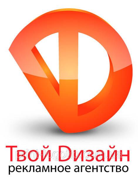Создание логотипа в Украине работа дизайнера