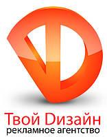 Создание логотипа в Украине работа дизайнера, фото 1