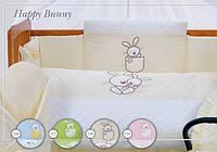 """Дитяча постіль """"Tuttolina"""" Happy Bunny"""