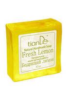 Натуральное мыло ручной работы «Бодрящий лимон» для  всех типов кожи. TianDe (ТианДе)