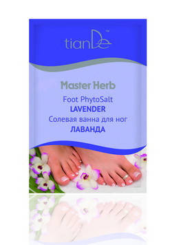 Солевая ванна для ног «Лаванда» TianDe (ТианДе) 50 гм, фото 2