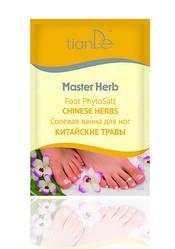 Солевая ванна для ног «Китайские травы» TianDe (ТианДе) 50 гм