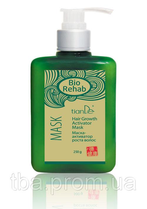 Маска-активатор росту волосся, серія Bio Rehab TianDe (Тіанде) 250 мл