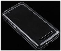 Силиконовый прозрачный чехол, бампер для смартфона Xiaomi redmi 4a