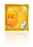Осветляющая маска для лица и шеи «Витамин С», серия Pro Comfort TianDe (ТианДе)