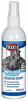 Trixie TX-6034 спрей-дезодорант нейтрализующий запах грызунов 175мл