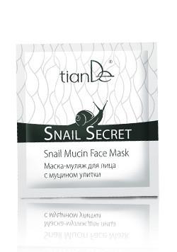 Маска-муляж для лица с муцином улитки TianDe (ТианДе)