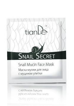 Маска-муляж для лица с муцином улитки TianDe (ТианДе), фото 2
