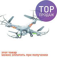 Радиоуправляемый квадрокоптер Drone X5C 8969 2.4Ghz / игрушка на пульту управления