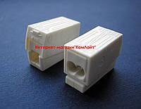 Клемма для подключения светильников WAGO 224-122 2x1,0..2,5mm2 с пастой (Швейцария)