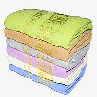 "Махровое полотенце для лица ""Бамбук"" (PL06/04)"