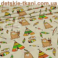 """Хлопковая ткань """"Мишки - индейцы"""" на бежевом фоне № 816"""