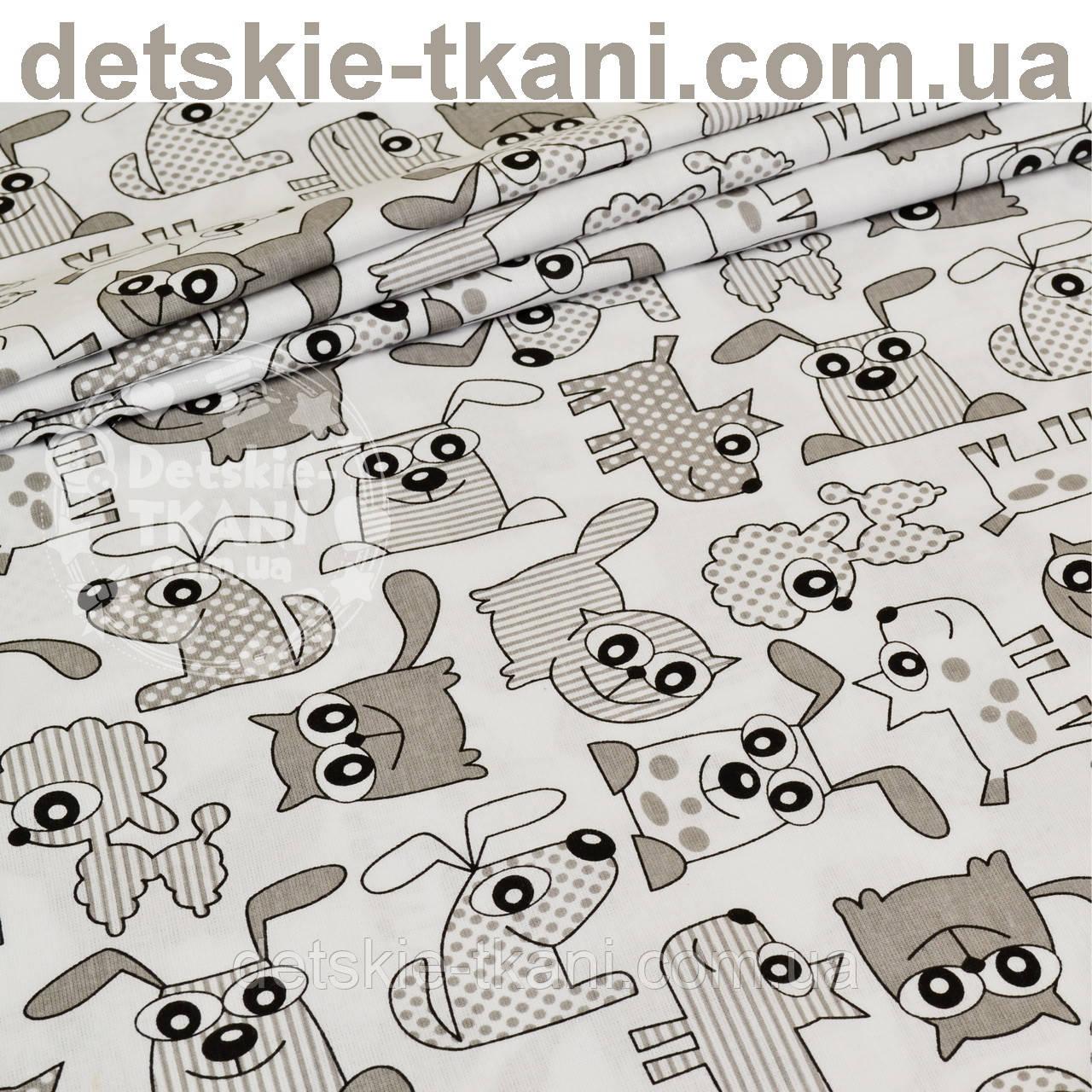 Бязь польская с собачками и котами серого цвета на белом фоне (№ 819)