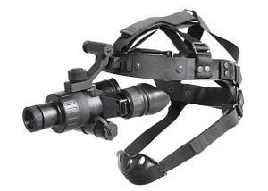 ARMASIGHT Nyx7 GEN 2+ ID Night Vision Goggles.