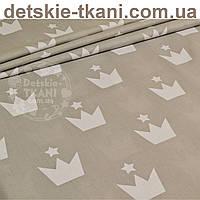 """Ткань хлопковая """"Белые короны со звёздочкой"""" на сером фоне (№ 813а)"""