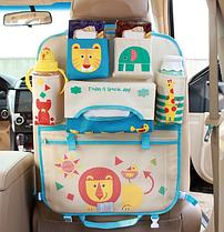 Органайзер в автомобиль детский Лев Бежевый (04005)