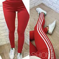 Лосины женские Adidas 3 полоски ЦЕНА ЗА УПАКОВКУ,продаются только размерным рядом