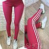 Лосины женские Adidas 3 полоски ЦЕНА ЗА УПАКОВКУ,продаются только размерным рядом, фото 4