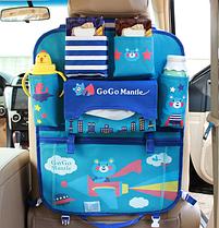 Органайзер в автомобиль детский GoGo Mantle Синий (04003)