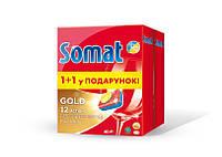 SOMAT Gold 40+40 шт Таблетки для посудомоечной машины