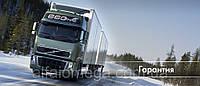 Таможенное оформление импортных грузов под ключ