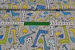 Бязь с зелёными и голубыми жирафами на сером фоне (№ 825), фото 2