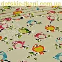 Ткань хлопковая с разноцветными воробушками на кремовом фоне (№ 827а)