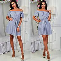 Повседневное модное платье в полоску, с поясом.