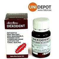 Дексодент ( Dexodent )