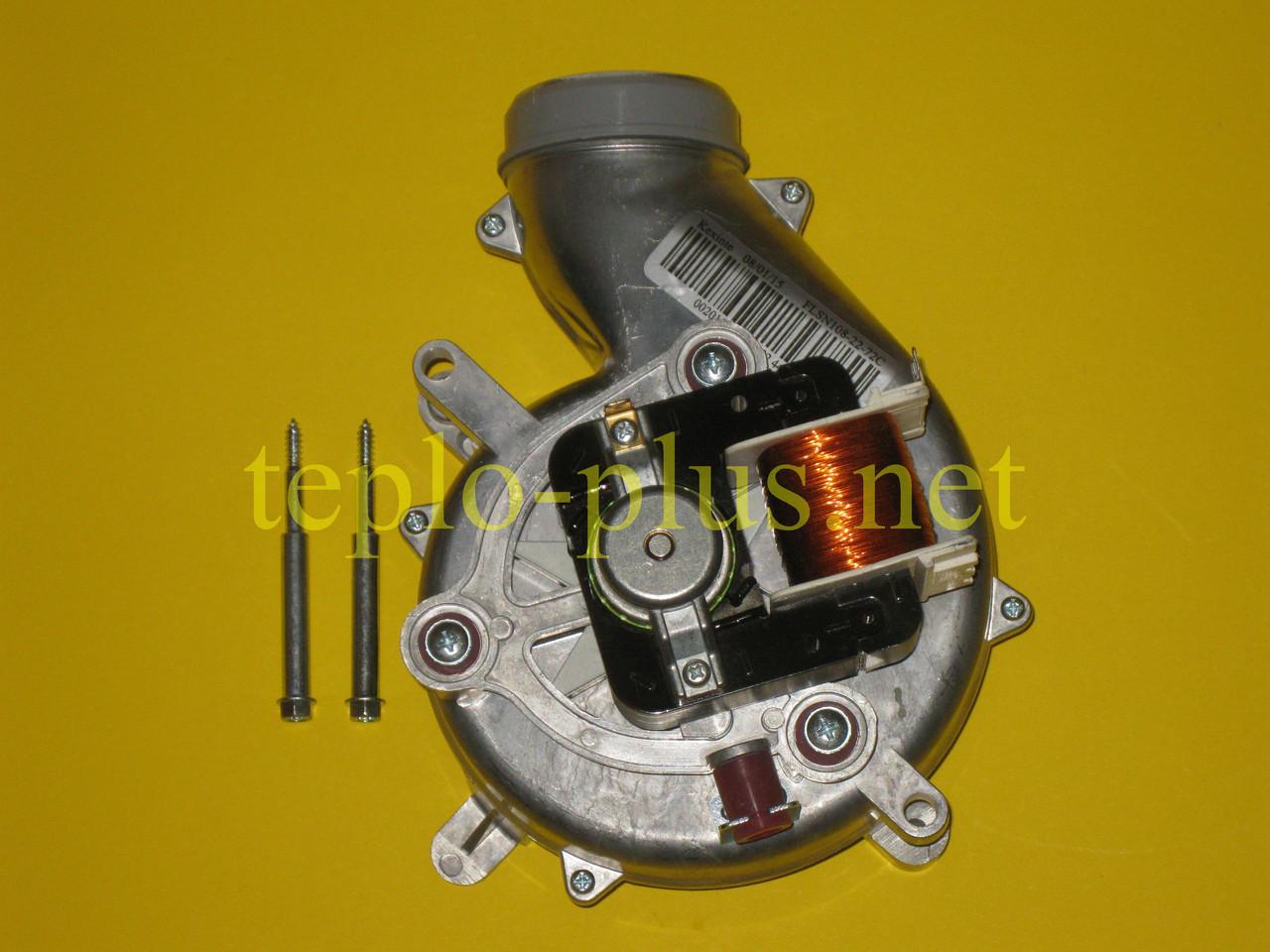 Вентилятор S10088 Saunier Duval Themaclassic F 24 E, F 24 E1, F 25 E, Combitek F 24 E, Thematek F 24 E