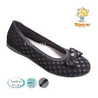 Туфли школьные для девочек оптом от фирмы Tom.m 1466A (8 пар 31-36)